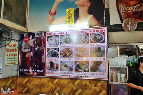 thanh-hop-hanoiの写真付きメニュー