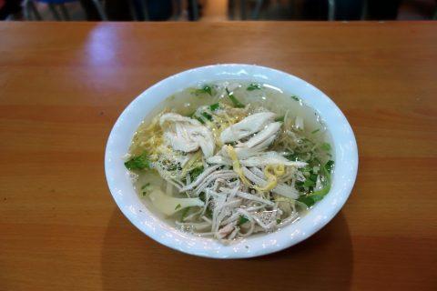 thanh-hop-hanoiのブンタン