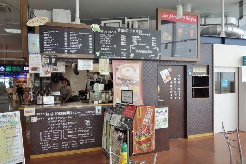 徳島空港レストランRich-burger-factory