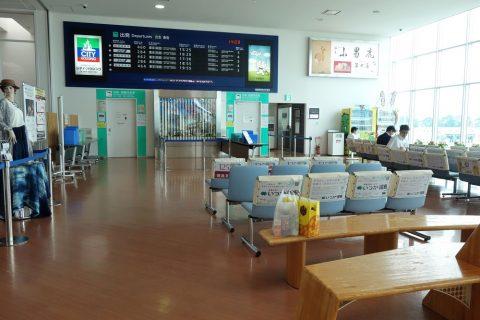 徳島空港出発ロビー