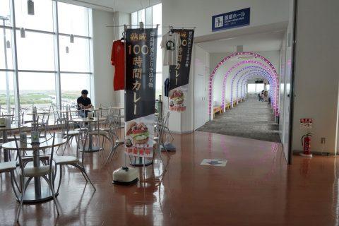 徳島空港展望スペース入口