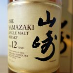 羽田空港JALのDPラウンジで飲めなくなった「山崎12年」とウイスキーの今