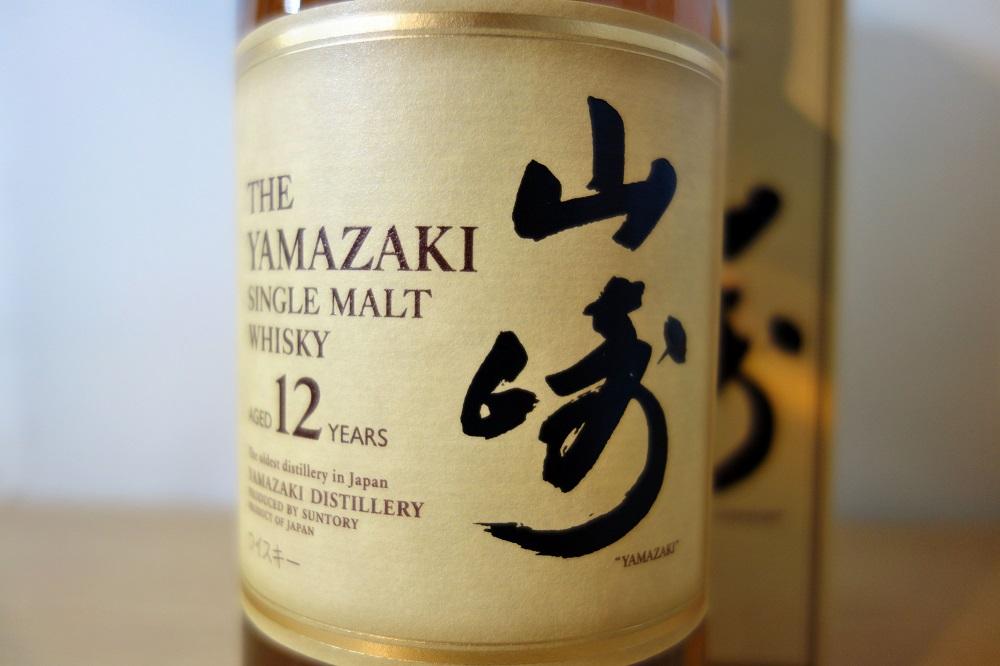 yamazaki12 (2)