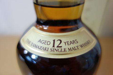 山崎12年の味