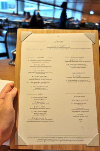 The-Pier-First-Class-Lounge-restaurantのメニュー