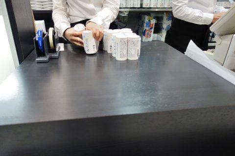 獺祭ライスミルク購入