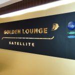 メチャクチャ綺麗になったゴールデンラウンジ!ANA指定で混雑は?クアラルンプール国際空港