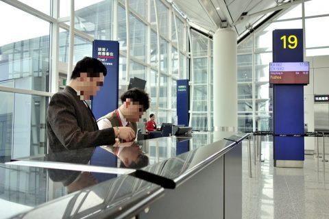 香港国際空港出発ゲートカウンター
