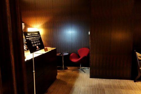 靴磨き/jal-firstclass-lounge-narita
