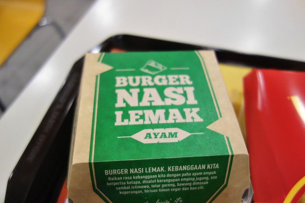 mcdonald-nasilemak-burger (10)