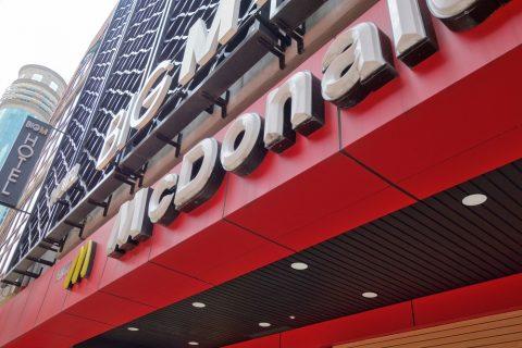 mcdonald-nasilemak-burger