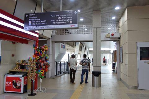 Pasar-Seni駅