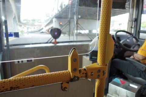 KLバス停車ボタン