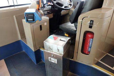 KLバス運賃箱