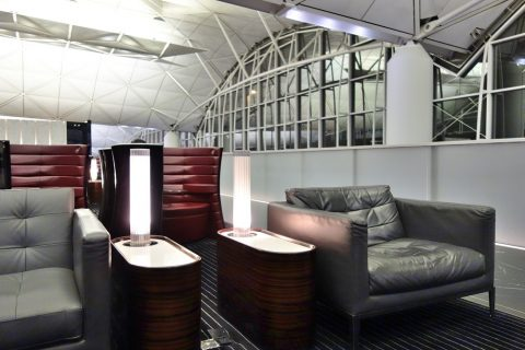 the-wing-first-class-lounge