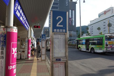 tokushima-airport-bus