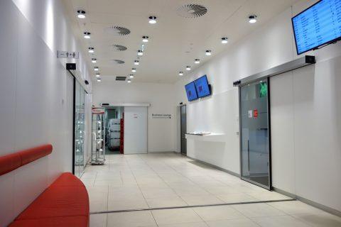 セネター・ビジネス/ウィーン国際空港オーストリア航空ラウンジ