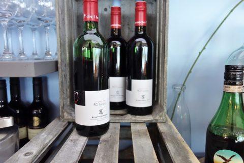 赤ワイン/ウィーン国際空港オーストリア航空ラウンジ