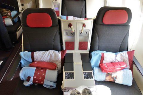 2人掛けシート/オーストリア航空ビジネスクラス