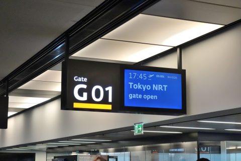 ウィーン国際空港ゲート