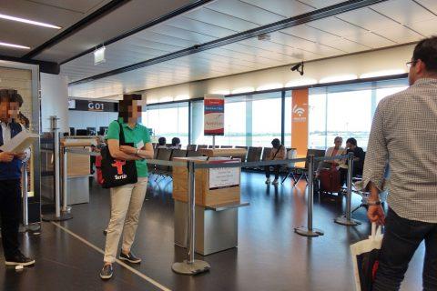 ウィーン国際空港優先搭乗