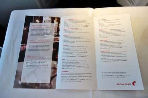 10種類のコーヒー/austrian-airlines-businessclass