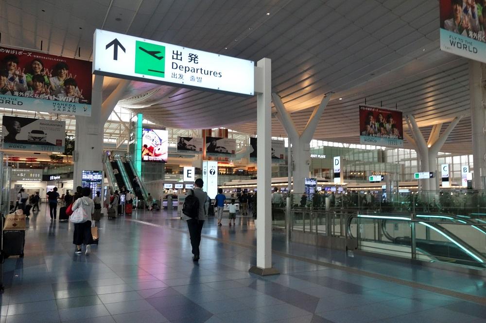 haneda-priority-lane (1)