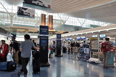 ANAビジネスクラスカウンター/羽田空港