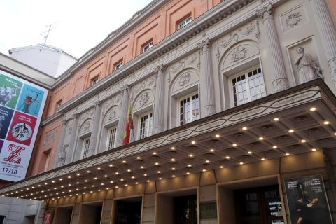 サルスエラ国立劇場の外観