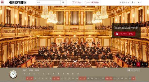 musikverein2