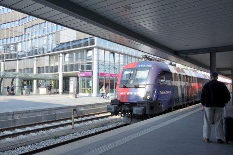 レイルジェット/ミュンヘン中央駅