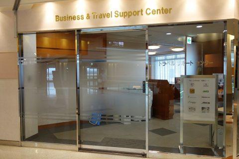 ビジネス&トラベルサポートセンター/成田空港T1