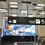 ウィーン国際空港Senator & BusinessチェックインとPriority Fastレーンの効果!