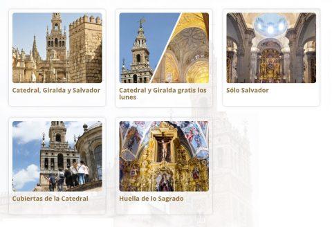 セビリア大聖堂チケットの種類