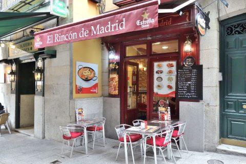 El-Rincon-de-Madrid/店頭テラス席