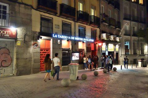 La-Taberna-de-Mister-Pinkleton/お勧めのタブラオ