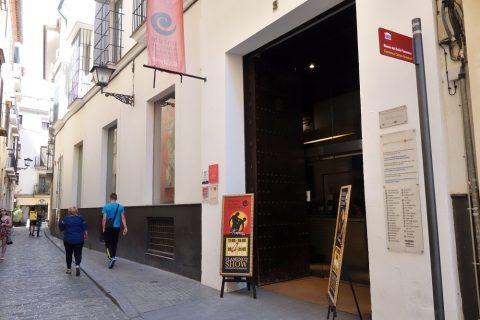 フラメンコ博物館の入口