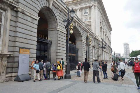 マドリード王宮の営業時間