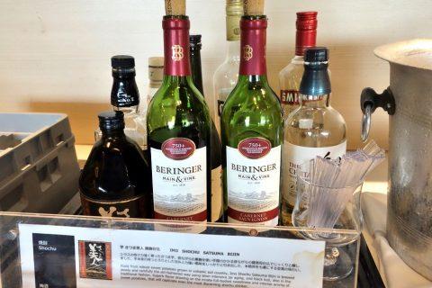 ANAラウンジのアルコールとワイン