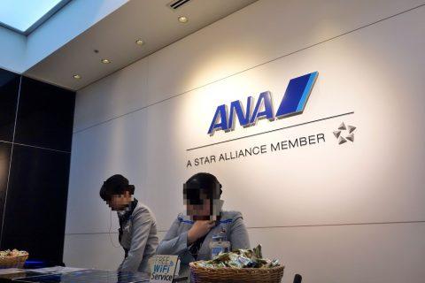 ana-lounge-haneda110