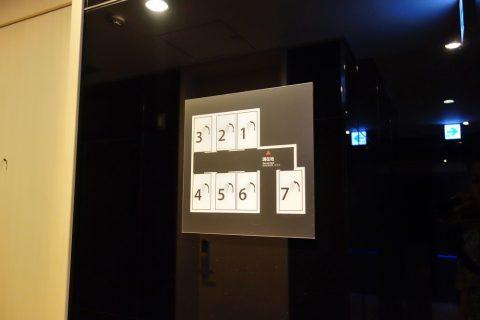 ANAラウンジのシャワーブースの数