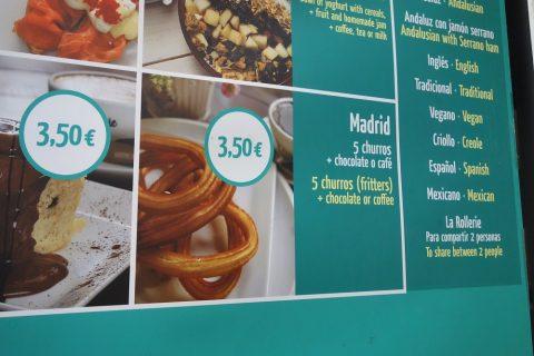la-rollerie-madrid/チュロスは朝食メニュー