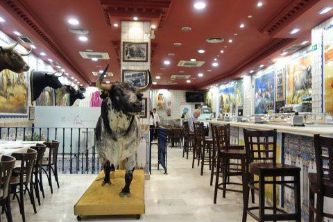 la-taurina-madrid/店内