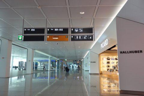 ミュンヘン空港ターミナルK搭乗口
