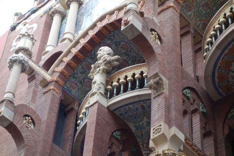 カタルーニャ音楽堂/音楽家の肖像