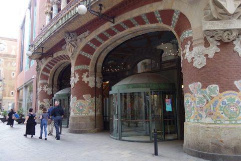 カタルーニャ音楽堂のエントランス