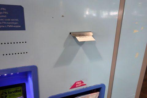 aerobus-barcelona/チケット