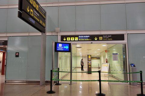 ファストレーンの入口/バルセロナ空港