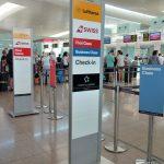 バルセロナ国際空港/ビジネスチェックインとファストレーンを体験!