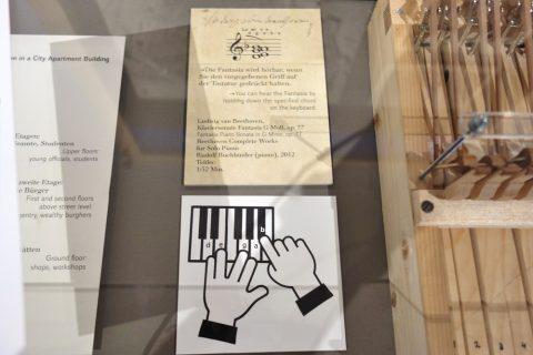 beethoven-museum-wien/幻想曲が流れる